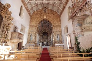 Igreja de Santa Maria de Vila Boa do Bispo